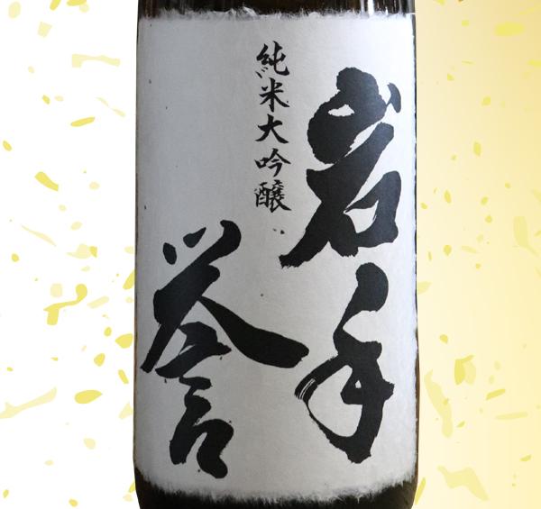 SA0173